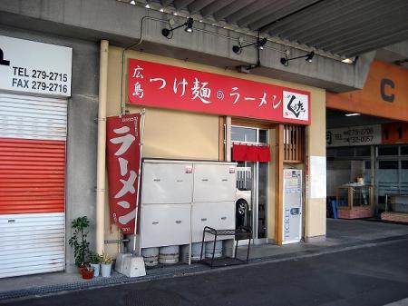 kutasoto2_edited.jpg