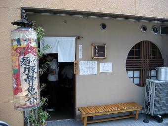 takakurasoto_edited.jpg