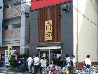takayasusoto_edited.jpg