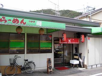 tukasasoto_edited.jpg