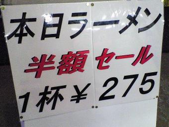 yamagoyame_edited.jpg
