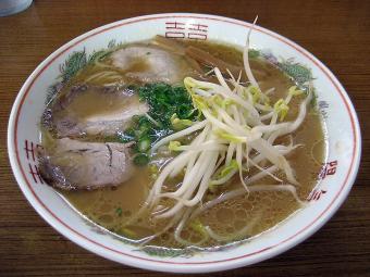 youkifukura-_edited.jpg