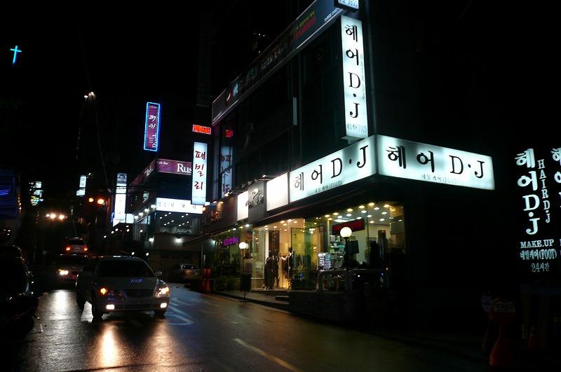 韓国 (6)