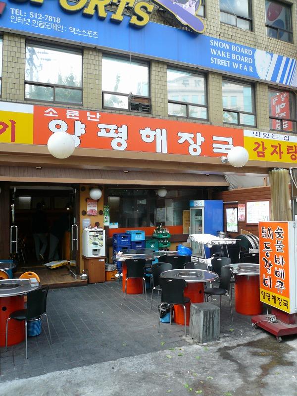 韓国 (61)