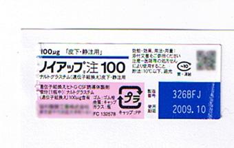 20070927051809.jpg