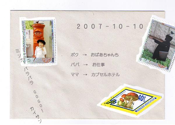 20071017125200.jpg