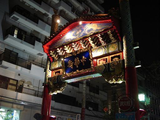 中華街 夜