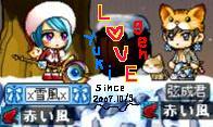 love-love.jpg