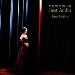 camomile Best Audio [Hybrid SACD]