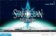 STAR OCEAN First Departure スターオーシャン1 OFFICIAL SITE