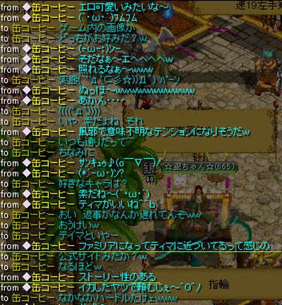 缶子バナーリニューアル2