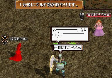 蛙変身遊びGV3