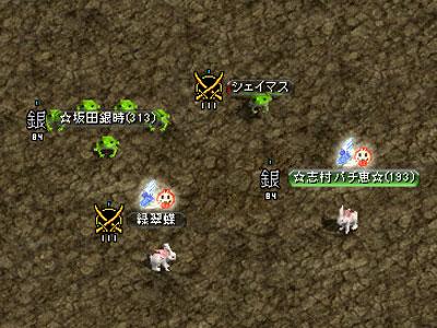 蛙分身遊びGV