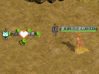 蛙分身検証GV4
