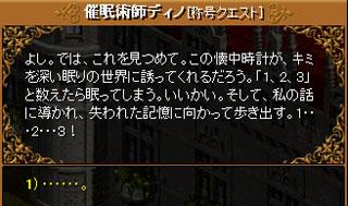 光奏師マスクエ48
