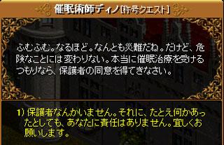 光奏師マスクエ46