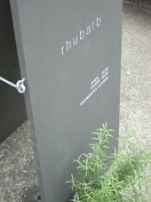 060509rhubarb1