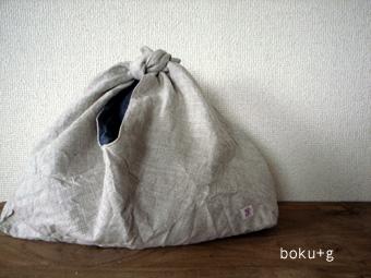 azumabukuro