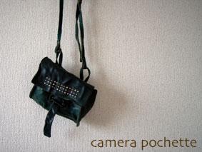 camerapochette