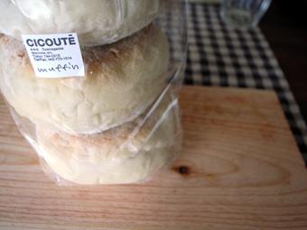 cicoute_muffin