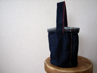 denim_remake_onehandle