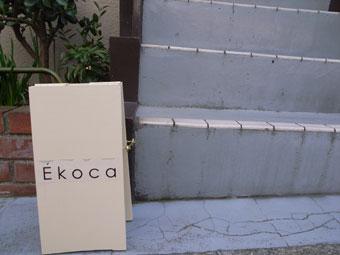 ekoca