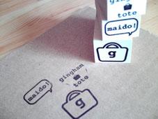 gt_stamp