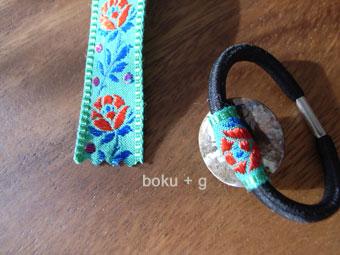 kaib_uragawa