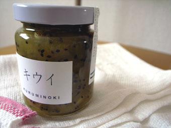 kuruminoki_jam
