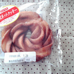 rosenet