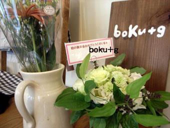 tenjikai_ohana