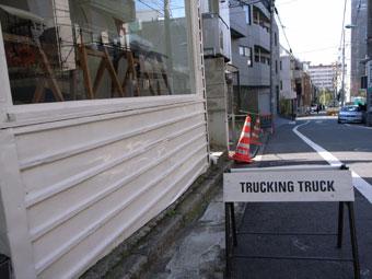 truckingtruck