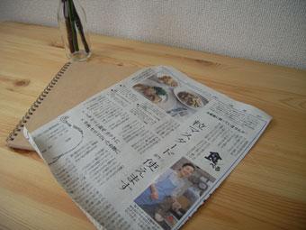 yomiuri060414
