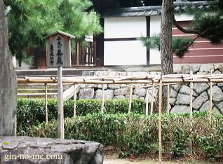 建仁寺 平成の茶苑