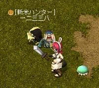 20080211_01.jpg