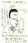 永井食堂6