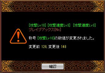 daikou2