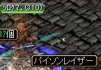 kuma53