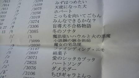 2011012723030000.jpg