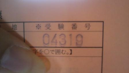 2011032515020000.jpg
