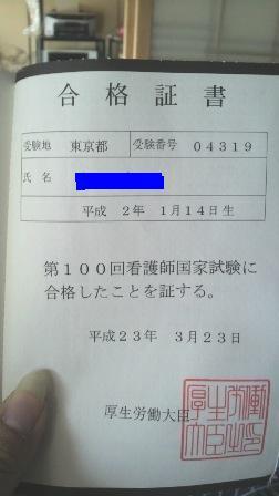 2011032615250000.jpg