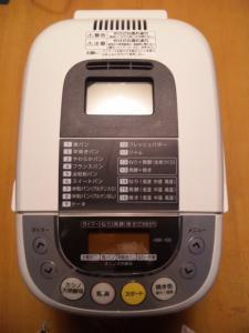 SH380049.jpg