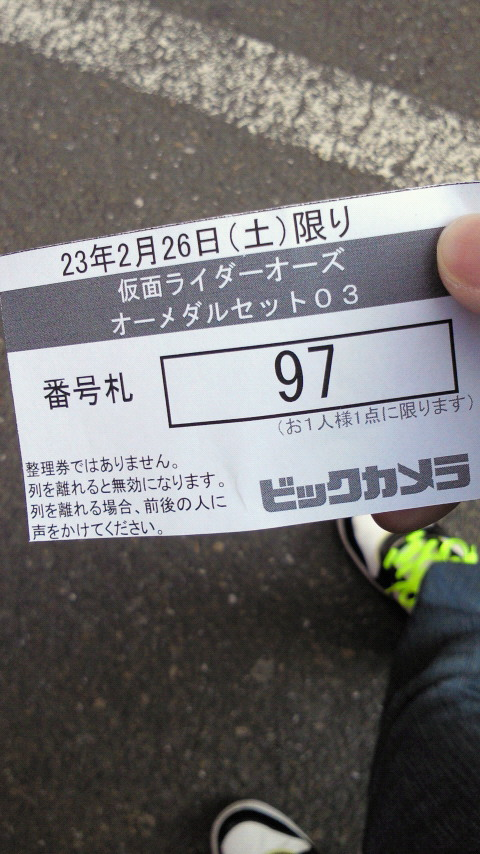 N_0004.jpg