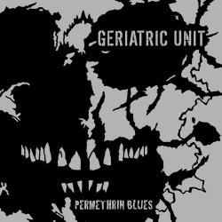 MUS35-GERIATRIC-UNIT-LP.jpg