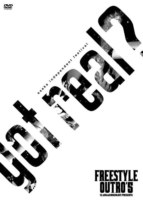 fso-dvd_blog.jpg