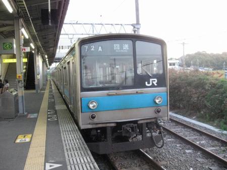 阪和線 205系1000代 205-1003