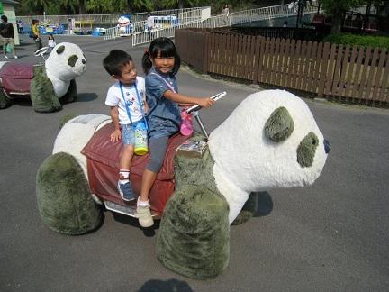 みさき公園3