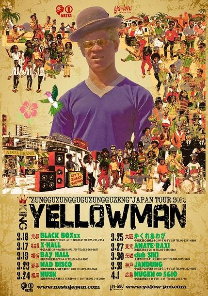 s-yellowmanposter.jpg