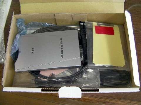 SANY0071_20101211131129.jpg