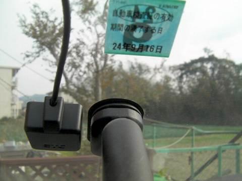 SANY0076_20101211131151.jpg